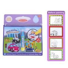 Волшебная книга для рисования водой и 2 ручки для рисования, водостойкая ткань, коврик для рисования для детей, Обучающие игрушки, подарки(Китай)