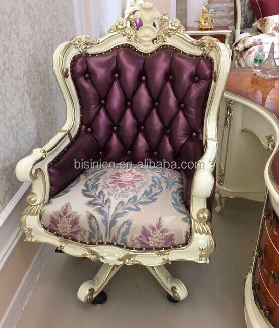 Palais Princesse Chaise Pivotante Royal Et Elegante De Bureau En Bois YBVOSN 000944 58577947