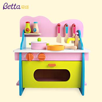Pretend Play Kitchen Toy Tableware Dish Play Set Kids Toy Kitchen