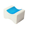 Leg Elevation Cushion Cooling Gel Memory Foam Hip Leg Aligment Knee Pillow Orthopedic Cushion For Side Sleepers
