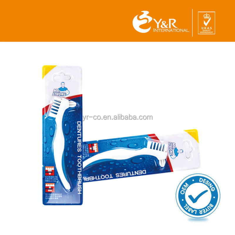 Dental Care Oral Hygiene dental brush