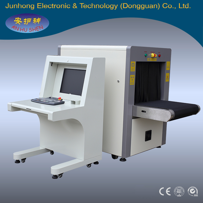 Used In Airport Cargo Luggage Security Detector X-ray Equipment JH-10080