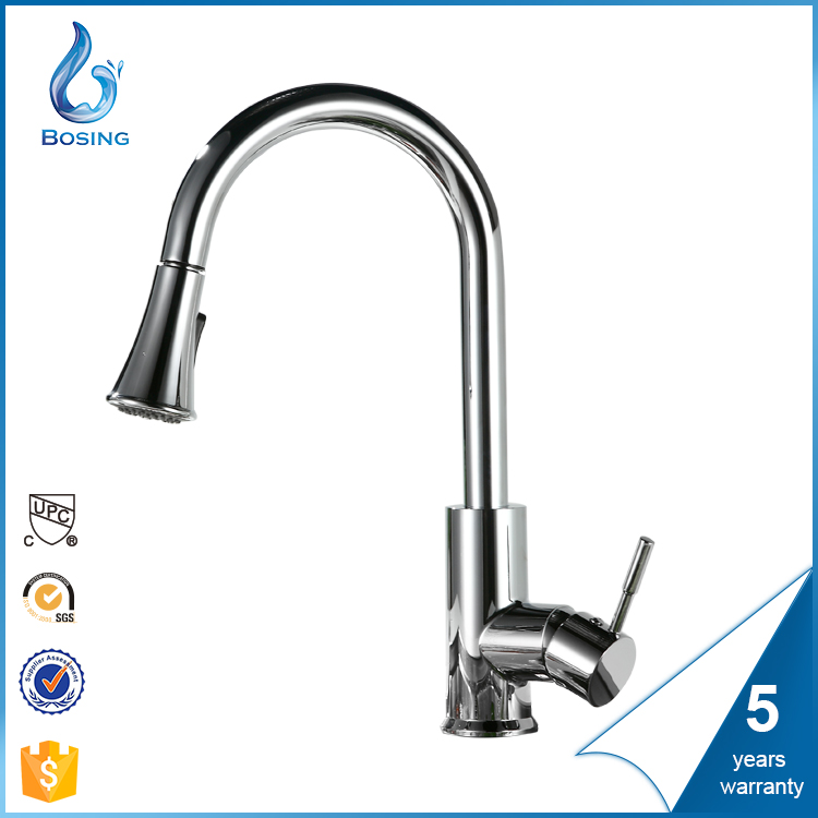 wholesale china factory kitchen chrome brass upc faucet parts