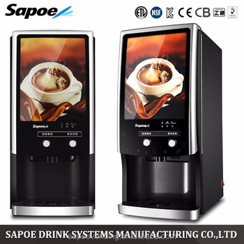 Nescafe Coffee And Tea Vending Machine With 2 Dinks Dispenser - Buy Nescafe Coffee Vending ...