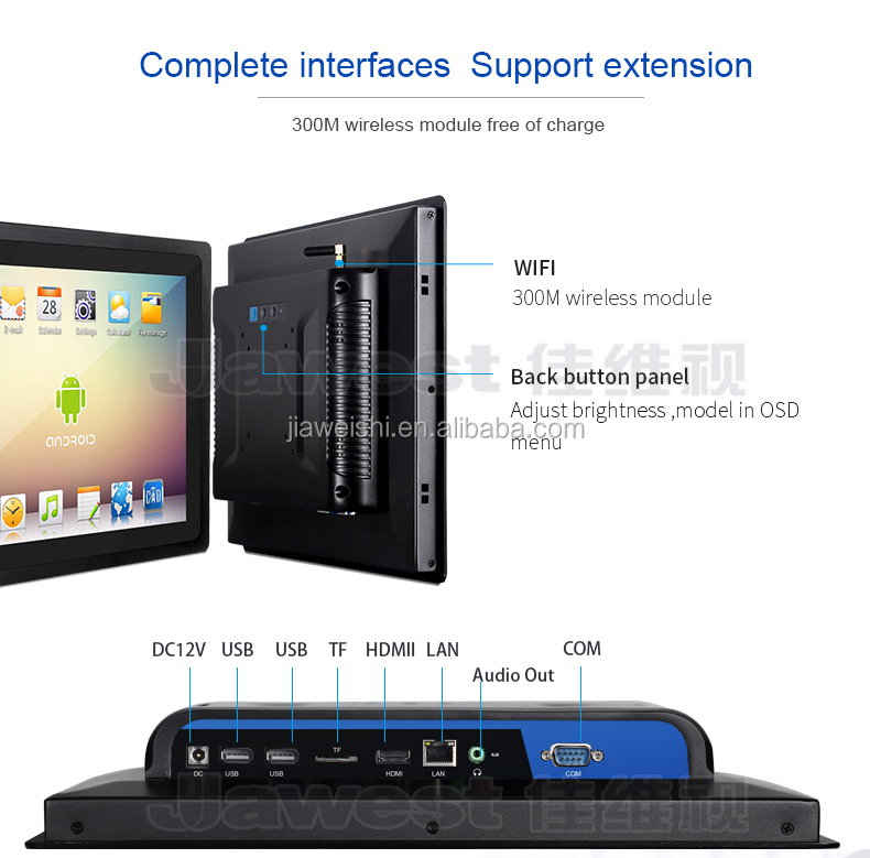 10.1 inch Android Panel PC with Touch Screen Embedded Systems for Retail Business with Interactive Kiosks