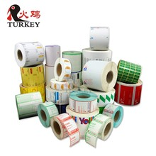custom labels High quality Semi-gloss Paper Label,self adhesive label