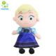 wholesale Elsa soft fabrice baby cartoon toys stuffed plush rag doll