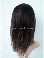 fashion hair styles indian remy human hair lace wig 10 inches black
