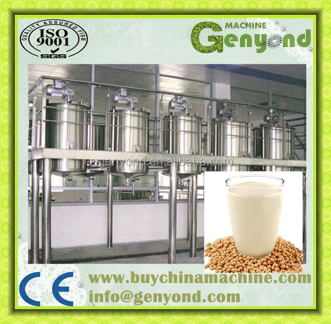 Commercial Soya Milk Machine / Soy Milk Processing Line