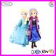 A749 Soft 40cm Elsa Plush Stuffed Cartoon Gift Elsa Toy Doll