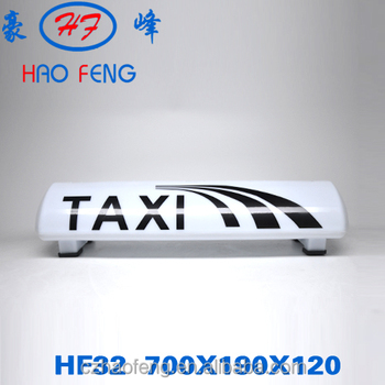 Hf32 Taxi Top Light Trivision Signs Changzhou Haofeng Led Lighting Dome Display Screen Product On Alibaba