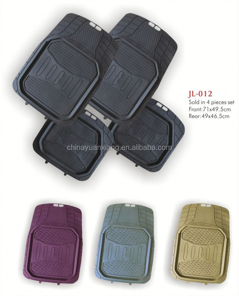 4 pcs sets car carpet in roll, Our Factory has BSCI audit