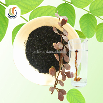HUMIMASTER 98% water soluble super humic fulvic acid