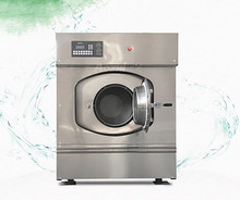 Free shipping 110lbs industrial washing machine steam heated hot water cleaning hotel automatic washing machine