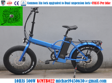 most colorful YS painting Taiwan technology frame/ fork/ rim 750w electric folding bike/electric bike folding /foldable KCMTB022