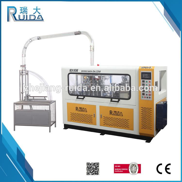 RUIDA High Performance Products Production 16-22oz Double Paper Cup Machine