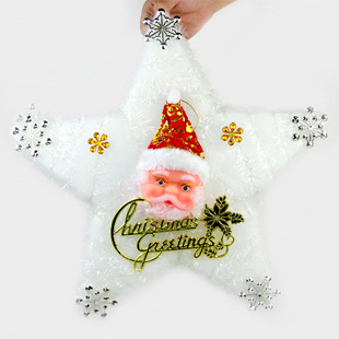 White Five-Pointed Star Christmas Hanging Decorations
