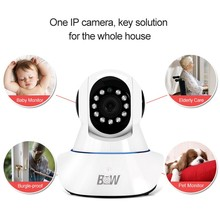 2017 Hot wifi network IP Camera CCTV with night vision function
