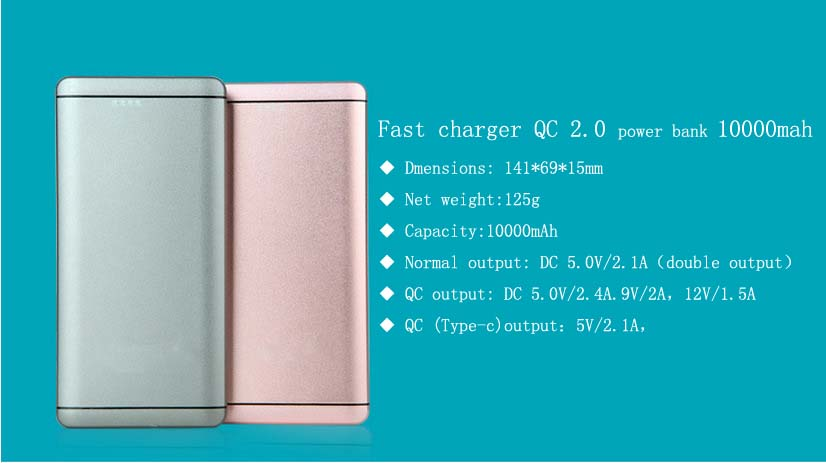 10000mAh power bank' QC2.0 Quick Charge Power Bank Pro For Xiaomi 5 Xiaomi 4c