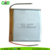 2018 Promotion  power bank 125050 Rechargeable li-ion battery 3.7v 3200mah