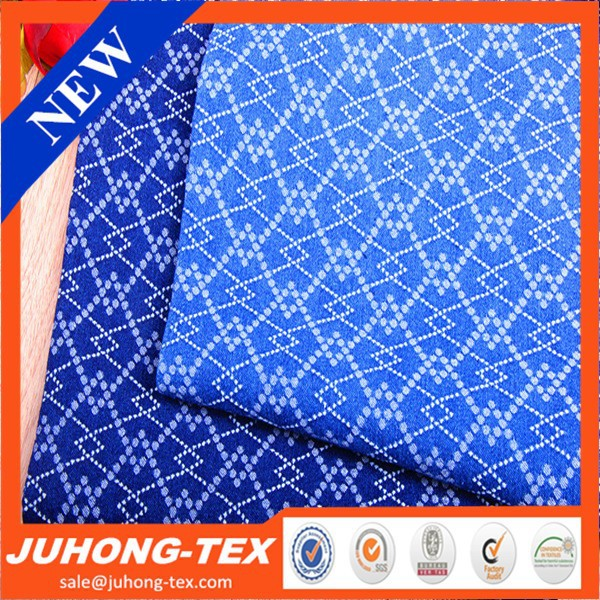 Denim jacquard fabric for car seats cover