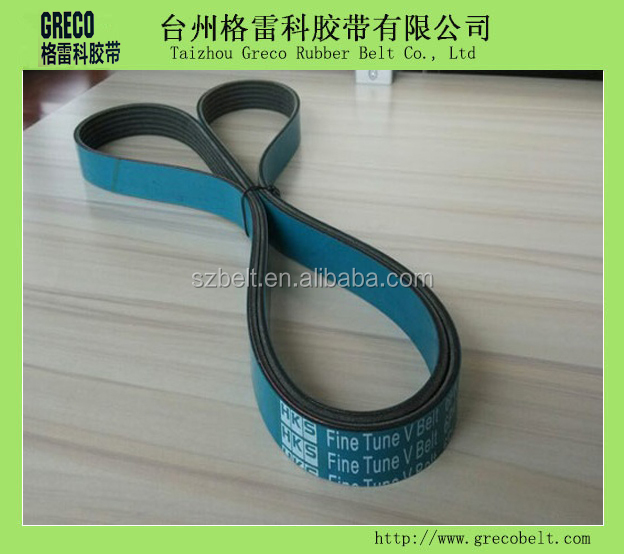 High quality new type of blue poly v belt ribbed belt 6PK1904 for auot part