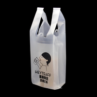 frosted hdpe customised cup holder plastic bag recycled plastic bottle tote bag imported from china