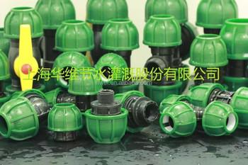 Irrigazione Agricola Pp Raccordi A Compressione In Pp Raccordi In Plastica Pe Raccordi Per Tubi Per Il Sistema Di Irrigazione Buy Raccordi A