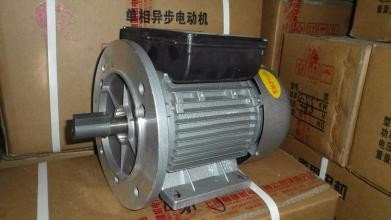 Totally enclosed fan cooled electric motor 3hp 220v buy for Totally enclosed fan cooled motor