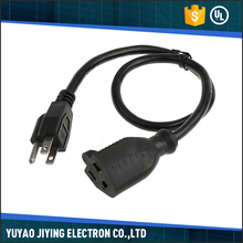 Newest sale simple design PVC power cord ac