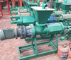 Animal manure separator,chicken dung solid liquid separator,pig manure dewater machine