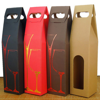 Bottle Carton Gift Box For Wine - Buy Wine Gift Box,Wine Bottle ...