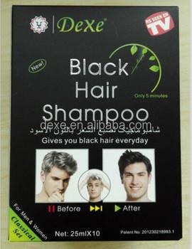 2016 Dexe Hair Coloring Shampoo,Dexe Black Hair Shampoo - Buy ...
