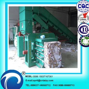 Automatic Waste Paper Baler | Automatic Baling Machine for Waste Paper and Cartons