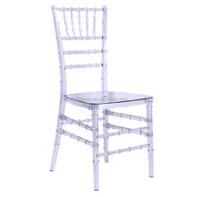Clear Chiavari Chair, Clear Chiavari Chair Suppliers And Manufacturers At  Alibaba.com