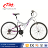 2017 Chinese manufacturing production of export products best mountain bikes/bmx bikes for sale/mens bikes
