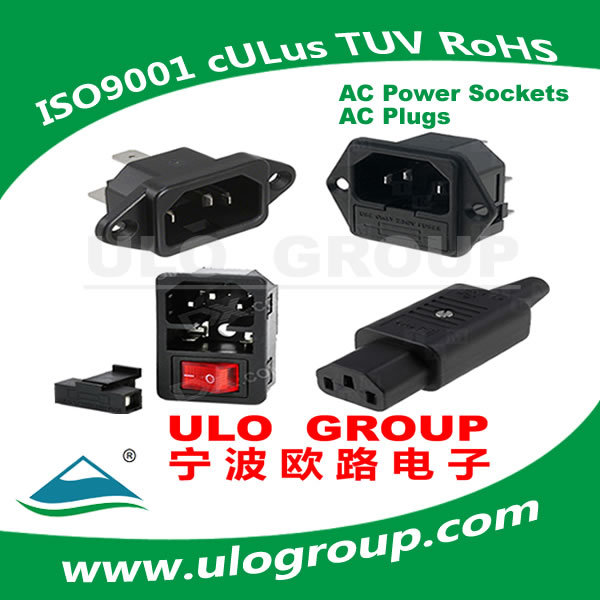 Alibaba China Cheapest Ac Plug Blade Manufacturer & Supplier - ULO Group