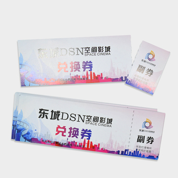Good Price Print Tickets Free Template With Long Term Service