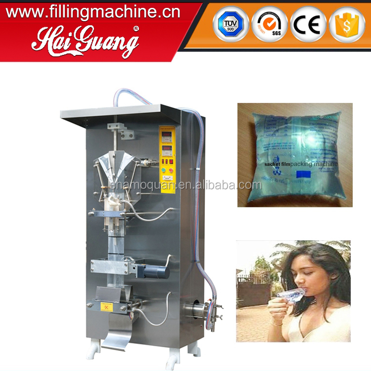 Best Selling Products Automatic Complete Water Liquid Produce Line
