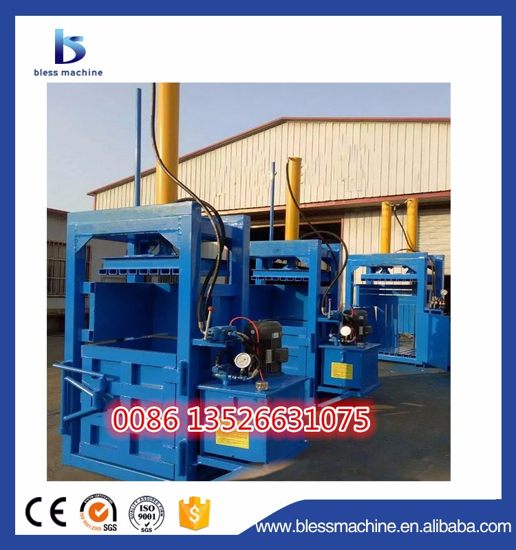 Single cylinder&Double cylinder mini round baler price with hydraulic baler compactor
