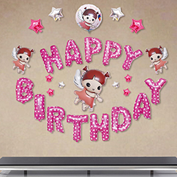 China Balloon Factory Happy B day Connected Letters Party  Decoration Foil  Balloons Happy Birthday Party Decor Balloons