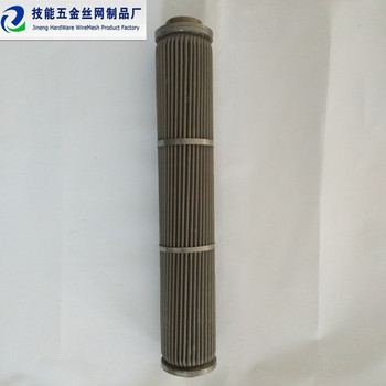 gas filter element,jumbo pleated filter cartridges,candle filter