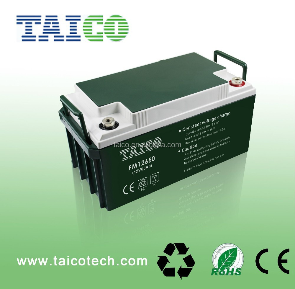 TAICO deep cycle rechargeable ups 12v 65ah battery