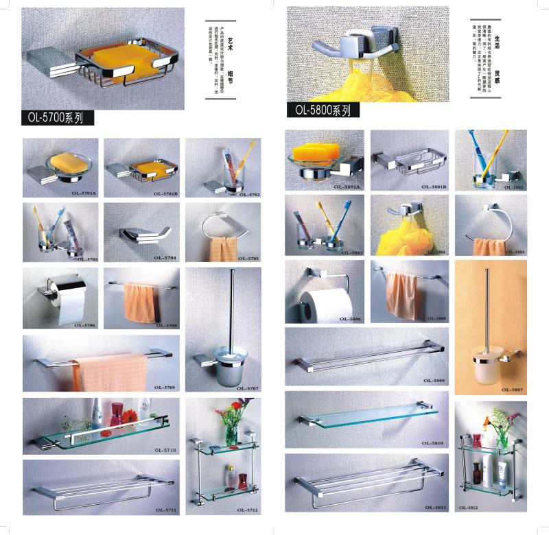 Modernos accesorios de ba o de cobre del hotel nombres for Bathroom accessories names with pictures