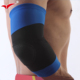 High quality sport elbow sleeves nylon elbow support pad