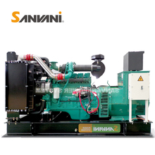 High capacity powerful engine diesel generator manufacturer price
