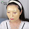 /product-detail/2017-new-product-hydrogel-lace-whitening-gold-facial-mask-60268726563.html