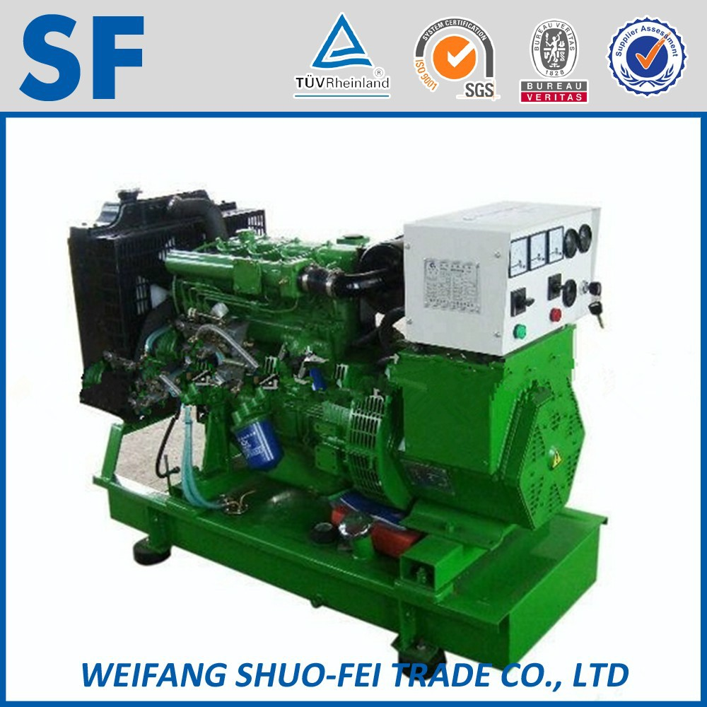 water cooled 15kw 1800rpm small diesel generator for sale