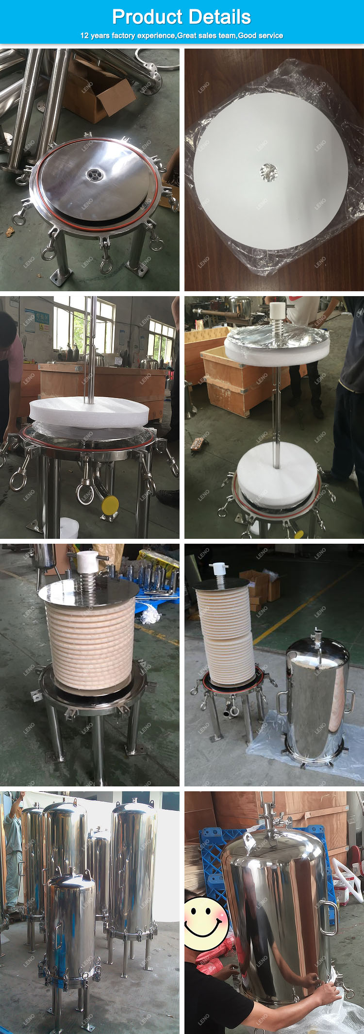 Sanitary stainless steel depth stack membrane disc lenticular filter housing for liquid filtration beer wine brewery