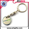 Cheap custom high quality keychain with trolley coin